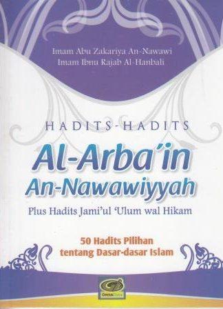 Hadits Arbain Nawawiyyah Jamiul Ulum