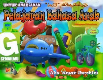 pelajaran-bahasa-arab-untuk-anak-anak-seri-1