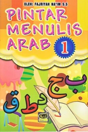 Pintar Menulis Arab Jilid 1 (PMA 1)