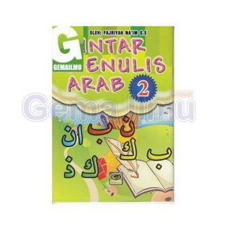 Pintar-menulis-arab-jilid-2-sampul-baru-gema-ilmu-1