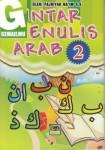 Pintar-menulis-arab-jilid-2-sampul-baru-gema-ilmu