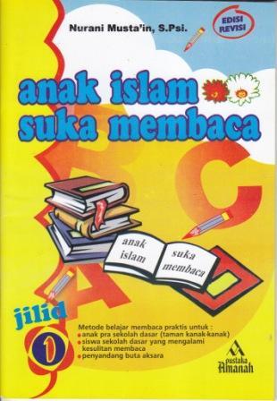 anak-islam-suka-membaca-aism-jilid-1