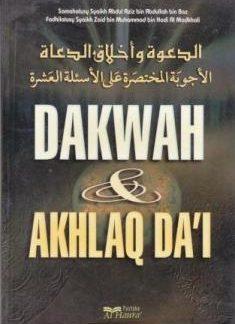 dakwah-dan-akhlak-dai-ad-dawah-wa-akhlaq-ad-duat