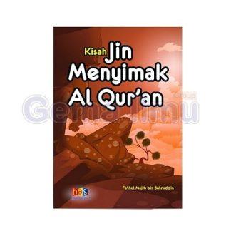 kisah-jin-menyimak-al-quran-dari-nabi-muhammad-shalallahualaihi-wa-sallam