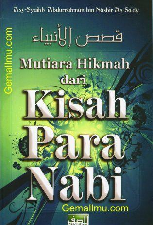 Mutiara Hikmah dari Kisah Para Nabi Ash-Shaff Media