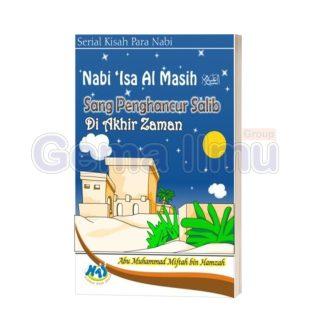 nabi-isa-al-masih-sang-penghancur-salib-di-akhir-zaman-has