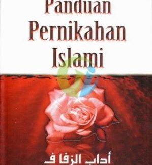 Panduan Pernikahan Islami