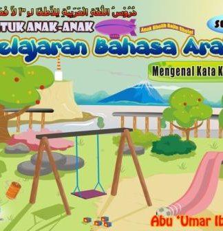 pelajaran-bahasa-arab-untuk-anak-anak-seri-2