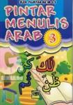 pintar-menulis-arab-jilid-3-pma-3