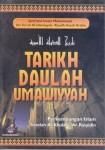 Tarikh Daulah Umawiyyah, Perkembangan Islam Setelah Al-Khulafa Ar-Rasyidin