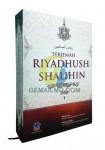 terjemah-riyadhush-shalihin-jilid-1-gemailmu-jogjakarta