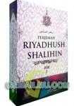 terjemah-riyadhush-shalihin-jilid-2