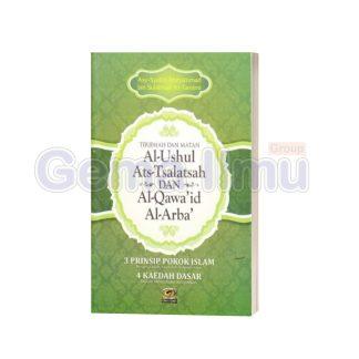 ushul-tsalatsah-qowaid-arba-matan-kitab-asli-terjemah-gemailmu