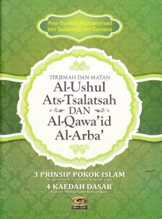 Ushul Tsalatsah & Qowaid Arba Matan kitab asli & terjemah