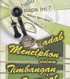 adab-menelpon-dalam-timbangan-syariat-dengan-handphone-telepon-rumah-dll