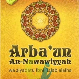 arbaun-an-nawawiyah-wa-ziyadatu-ibni-rajab-alaiha