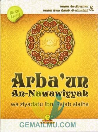 Arbaun An-Nawawiyah Wa Ziyadatu Ibni Rajab alaiha