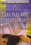 cara-para-nabi-berdakwah-terj-minhaj-al-anbiya-fii-da-wah-ilallah-1