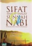 sifat-shalat-sholat-sunnah-tathawwu-nabi-shallallahu-alaihi-wa-sallam