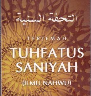 Terjemah At-Tuhfah As-Saniyah (Ilmu Nahwu) Syarah Muqaddimah Al-Ajurrumiyyah