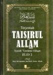 terjemah-taisir-al-allam-syarah-umdah-al-ahkam-jilid-1-thaharah-shalat-zakat-jenazah-puasa-haji