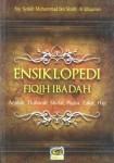 ensiklopedi-fiqih-ibadah-aqidah-thaharah-shalat-zakat-puasa-haji-gema-ilmu