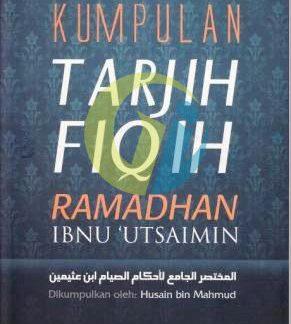 kumpulan-tarjih-fiqih-ramadhan-ibnu-utsaimin