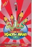 tekun-menulis-khoth-arab-khusus-naskhi-jilid-3-untuk-pemula