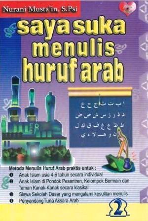 Saya Suka Menulis Huruf Arab Jilid 2