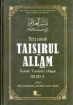 terjemah-taisir-allam-syarah-umdatul-ahkam-jilid-2