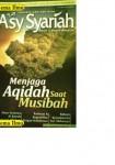 Majalah_AsySyariah_No_69
