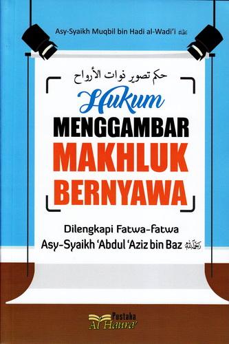 hukum menggambar makhluk bernyawa Dilengkap Fatwa-fatwa Asy Syaikh bin Baz