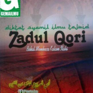 Diktat Syamil Ilmu Tajwid ZADUL QORI Bekal Membaca Kalam Ilahi