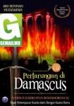 Pertarungan_Di_Damascus_Versus_Exercitus_Romanorum_II