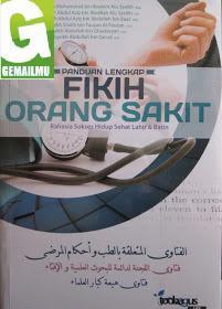Fikih_Orang_Sakit