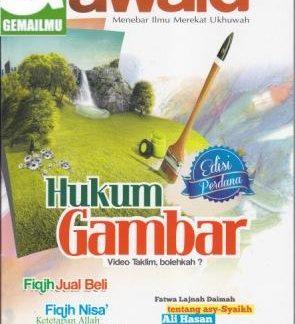 Majalah Fiqih Islami Fawaid 1 Edisi Perdana