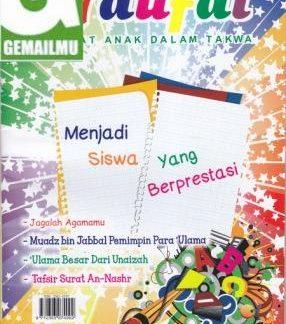 Majalah Anak Islam Naufal Edisi 05 Vol 1 1434 H - 2013