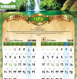 gambar-kalender-hijriyah-1435-al-ilmu-gema-ilmu-2013-2