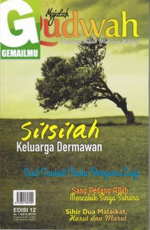 cover Majalah Qudwah Edisi 12 Vol.1 1434H-2013M
