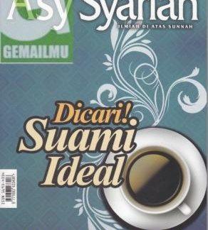Majalah Asy-Syariah Edisi 97 1435H-2013 dan Sakinah