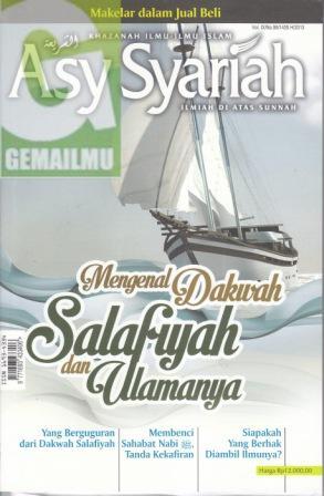 Majalah Asy-Syariah Edisi 98 1434H-2013 dan Sakinah