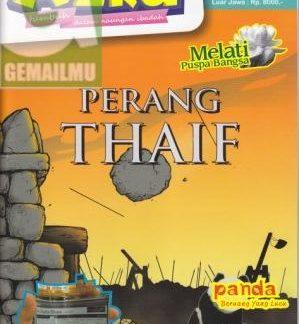 Majalah Anak Islam Azka Edisi 22 Tahun II 2013M-1435H