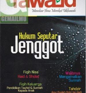 majalah-fiqih-islami-fawaid-edisi-03