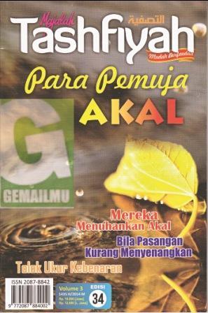 gema-ilmu.com-cover-majalah-tashfiyah-edisi-34-volume-3-1435h-2014m