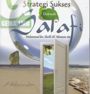 Strategi Sukses Dakwah Salafi, Muhammad bin Shalih al-Utsaimin rahimahullah