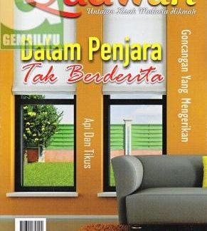 gema-ilmu.com-majalah-qudwah-edisi-16-vol-1-1435h-2014m