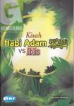 kisah-nabi-adam-vs-iblis-mbf-media-islami