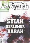 majalah-asy-syariah-edisi-101-vol-ix-1435h-2014-dan-sakinah-1