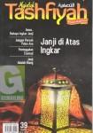 majalah-tashfiyah-edisi-39-volume-4-1435h-2014m