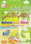 bahasa-arab-dasar-untuk-madrasah-ibtidaiyah-kelas-1